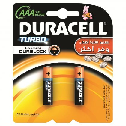 Duracell Turbo AAA2