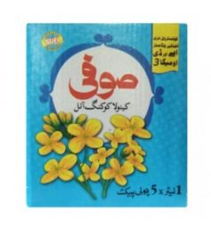 Sufi Canola Cooking Oil (5x1ltr)