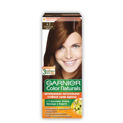 Garnier Color Naturals  Brown Review