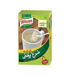 Knorr Instant Chicken Yakhni (5 Sachets)