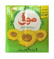Sufi Sunflower Cooking Oil (5x1ltr)