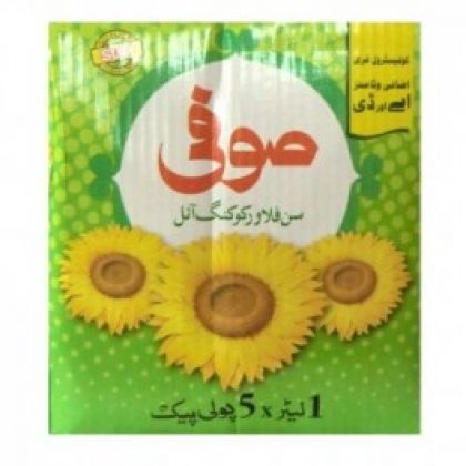 Sufi Sunflower Cooking Oil (5x1ltr)
