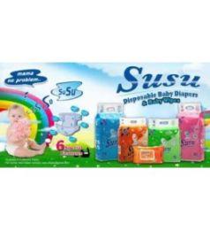 Susu Diapers Economy Pack Medium (32Pcs)
