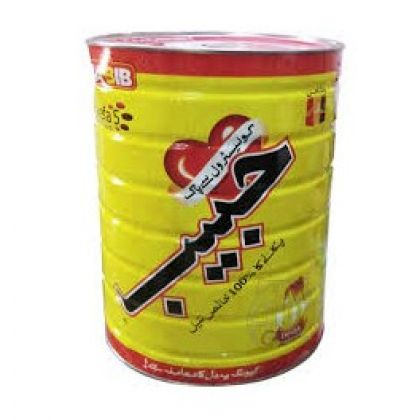 Habib Cooking Oil Tin (5Ltr)