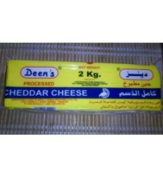 Deens Cheddar Cheese (2Kg)