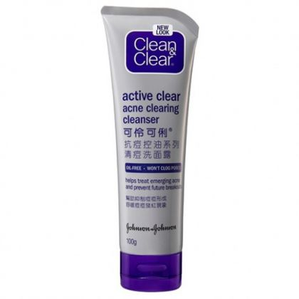 Clean & Clear Acne Clearing Cleanser 50gm
