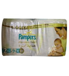 Buy Pampers Swaddlers Diapers Newborn Size 1 ( lb) Count (old version) (Packaging May Vary) on e3lenak3ena.ml FREE SHIPPING on qualified orders.