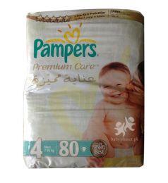 Pamper Diapers Premium Care 4 (7-18kg) 64 Pcs