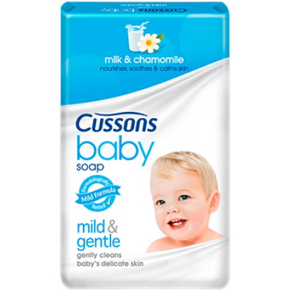 Cussons Baby Soap (100gm)