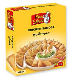 Monsalwa Chicken Samosa (480gm)