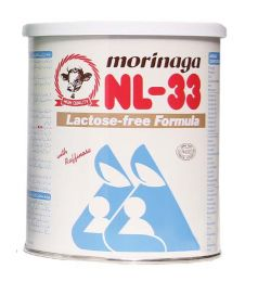 Morinaga Nl-33 Milk Powder (350gm)