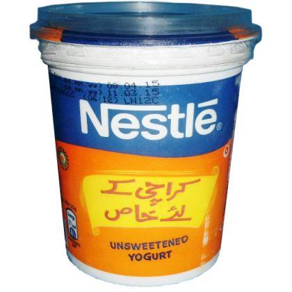 Nestle Unsweetened Yougut (125gm)