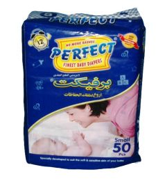 Perfect Baby Diapers Small (50pcs)