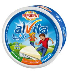 President Portion Cheese Regular 24s