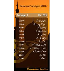 Ramazan Relief Package 1