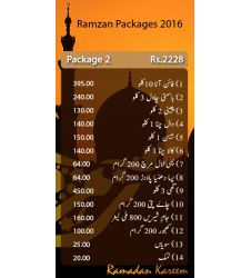 Ramazan Relief Package 2