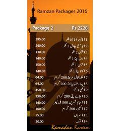 Ramazan Relief Package 2