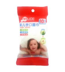 Muai Baby Wipes Travel Pack 10 Pcs