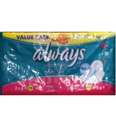 Always Ultra Thin V/p Promo16s