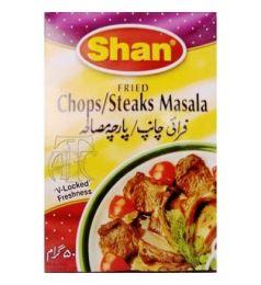Shan Fried Chops & Steaks Masala 50g (50gms)