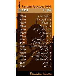 Ramazan Relief Package 3