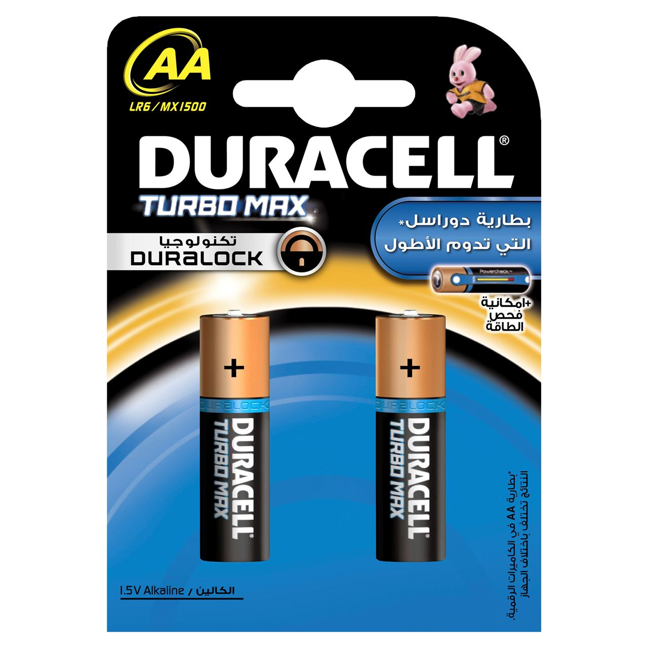 Duracell Turbo Max Aa2 Battery Cells Gomart Pk