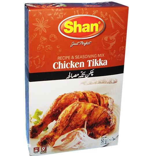 chicken nihari recipe shan masala pakistan