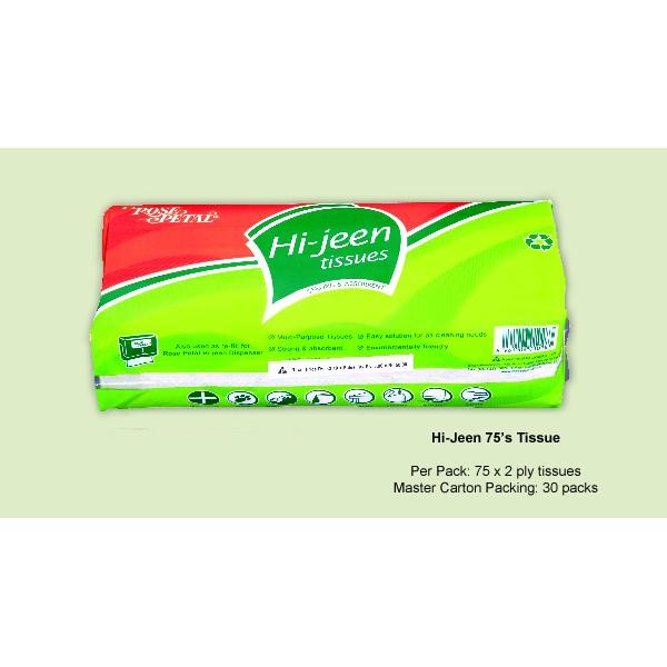 Rose Petal Hi Jeen Tissues 75s Tissue Papers Gomart Pk