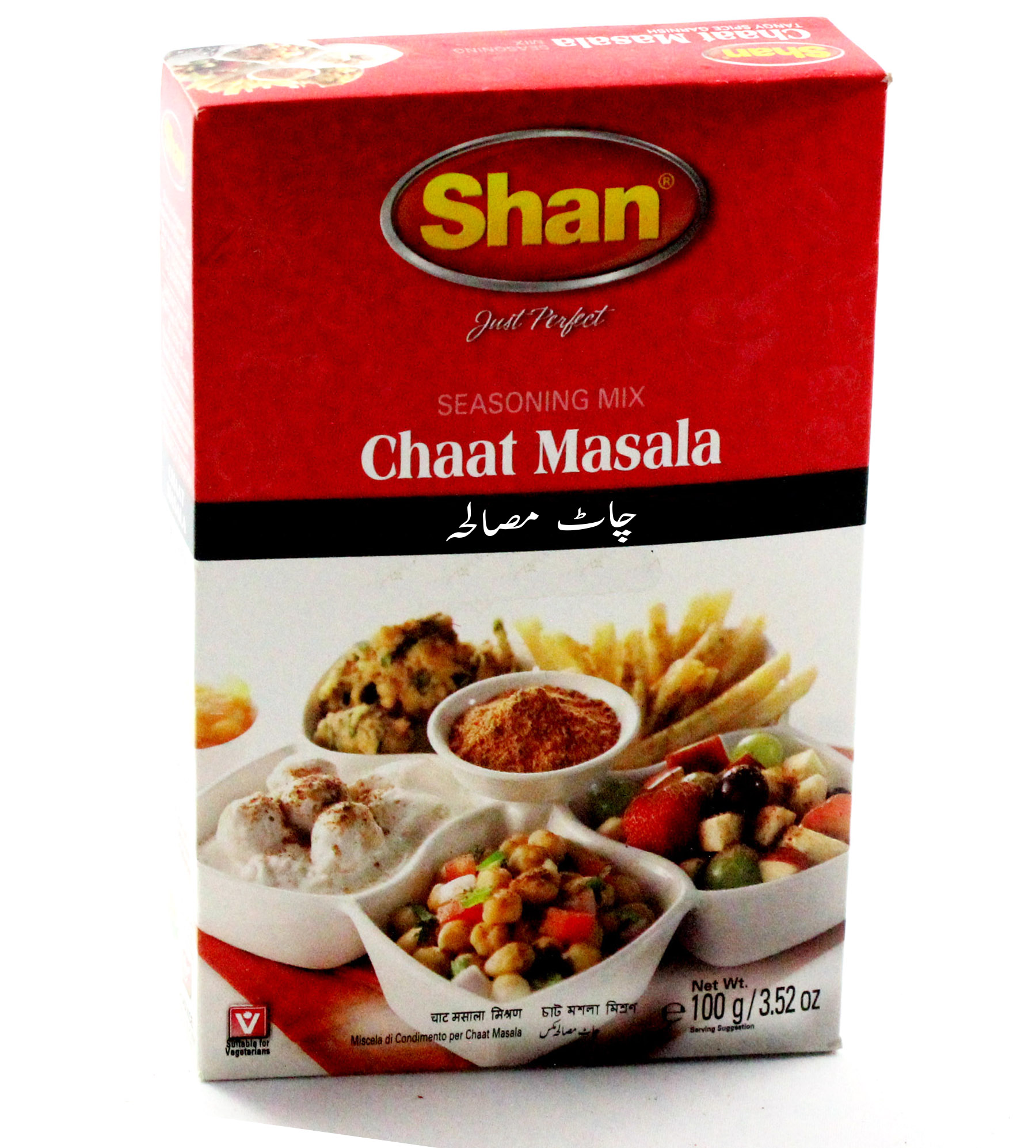 Shan Special Chaat Masala (100gms) - Spices   Gomart.pk