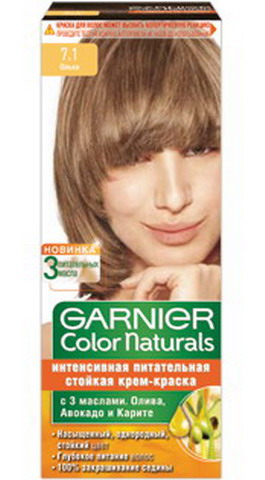 Garnier Color Naturals No 7 1 Ash Blonde Hair Color