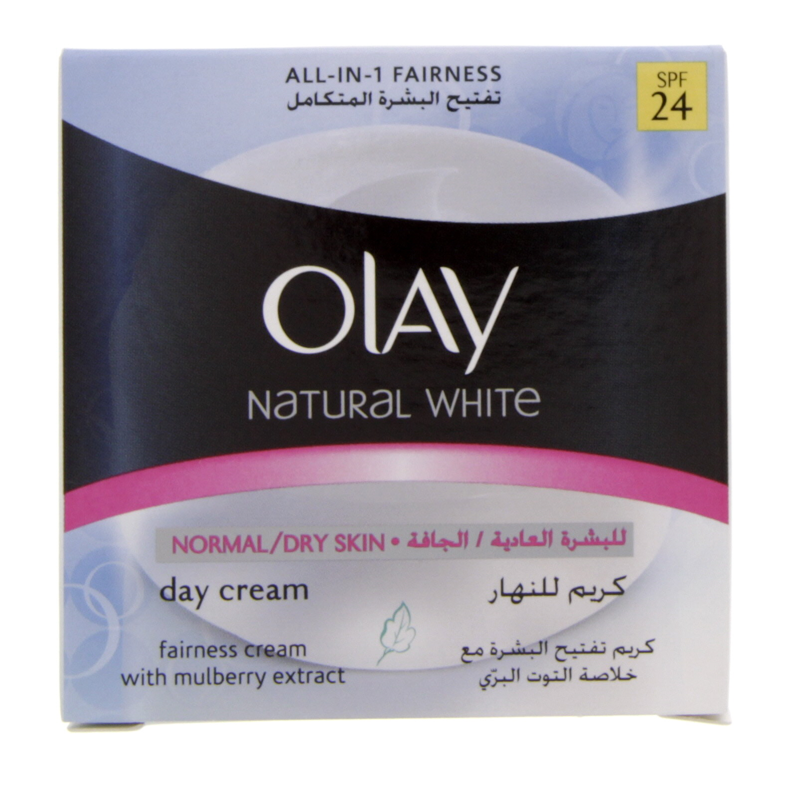 Olay Essentials Double Action Normal And Dry Skin Day Cream 50ml Ponds Flawles Night Natural White Spf 24 100gm